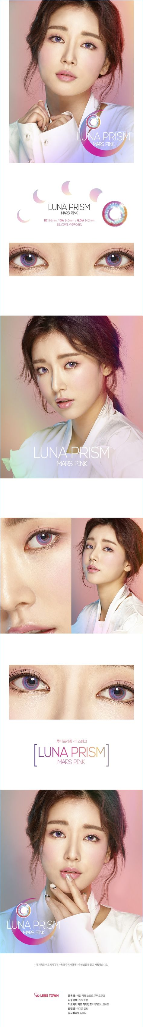 We provide best service and good luna prism mars pinkproducts of we provide best service and good luna prism mars pinkproducts of color and circle lensese beauty of eye make up masters with mesmerized color co nvjuhfo Choice Image