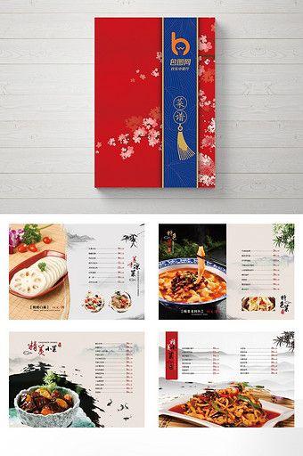 Chinese Upscale Restaurant Restaurant Menu Menu Recipes Menu