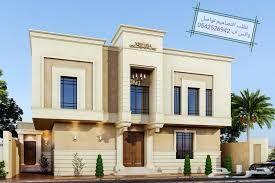 صور واجهات فلل مودرن في السعوديه بحث Google House Styles Home Decor House