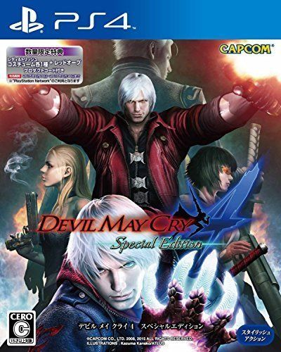 PS4 Devil May Cry 4 Special Edition PlayStation 4 Japan New