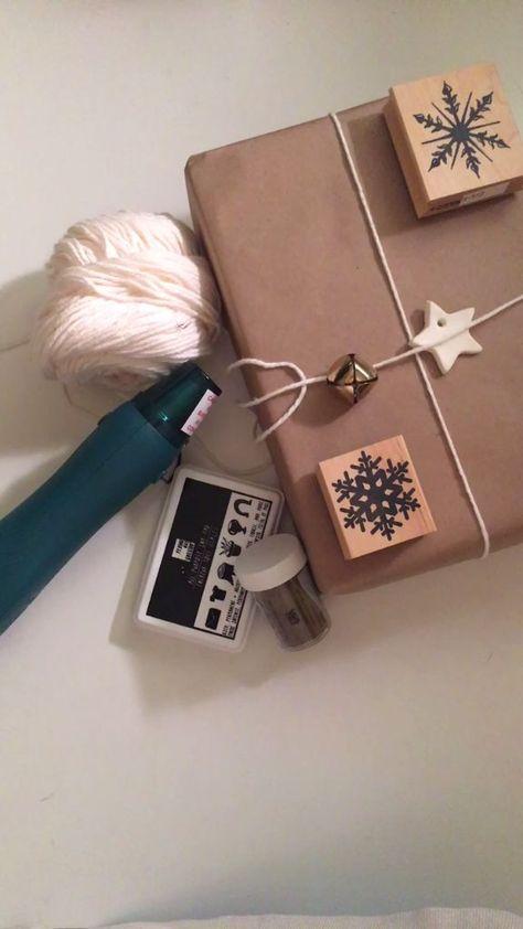 Embossing Christmas Gift Wrapping,  #Christmas #ChristmasGift #embossing #Gift #Holiday #wrap...