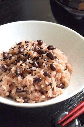 赤飯 レシピ