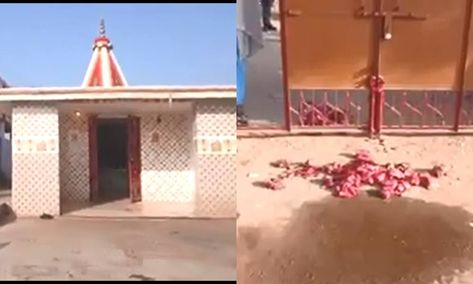 Meat thrown near entrance of Shiv temple in Jharkhand