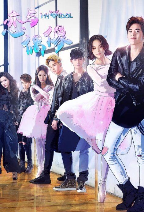My Idol 2018 Korean Drama Romance Korean Drama Tv Korean Drama Movies