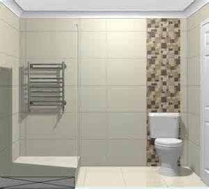 Home Art Small Bathroom Bathroom Design Small Bathroom Design