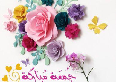 صور دعاء اللهم صلي وسلم على نبينا محمد يوم الجمعة عالم الصور Quran Quotes Love My Pictures Pictures