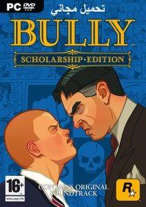 تحميل لعبة شغب في مدارس لندن للكمبيوتر من ميديا فاير تعد لعبة شغب في مدارس لندن من اجمل واشهر العاب الكمبيوتر المصنفة ضمن Bully Game Wii Games Rockstar Games