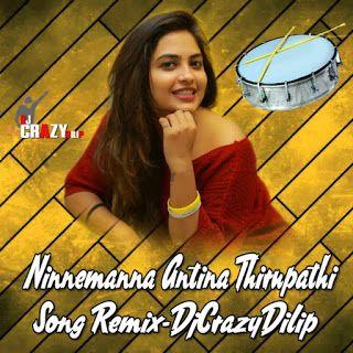 Ninnemanna Antina Thirupathi Song (Remix)-DjCrazYDilip in 2020 | Dj mix  songs, Songs, Dj songs