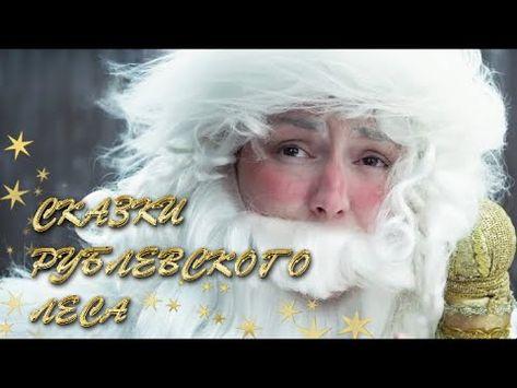 пин от пользователя Igor Rusakov на доске кино сериалы в
