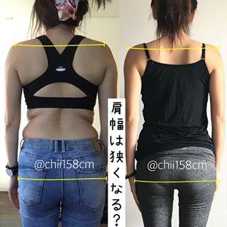 先日の 背中痩せ の投稿で 後ろ姿のビフォーアフターの写真を載せたんですが フォロワーさんより アフターの手を曲げた状態だと肩甲骨が寄って肩幅が狭くなるので 同じ下げた状態で比較した方がいいのでは とアドバイス頂いたので 比較してみたよ