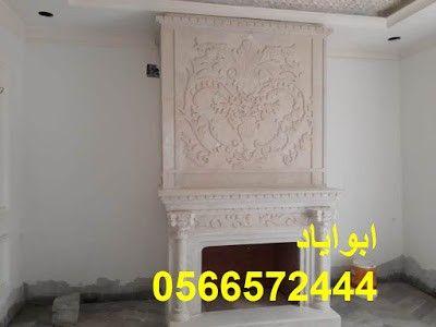 معلم مدافىء حطب Decor Roman Shade Curtain Home Decor