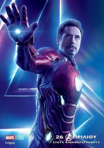 Avengers Infinity War Pelicula Completa 480p Iron Man Avengers Iron Man Tony Stark Avengers Film