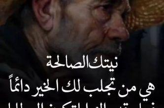 امثال وحكم عن الحب للفيس بوك صور صور عليها امثال وحكم أكتب اسمك على الصور