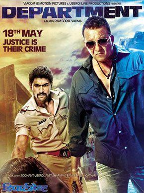 Department (2012) Hindi in HD - Einthusan | Movies in 2019