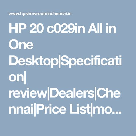 HP 20 c029in All in One Desktop|Specification| review