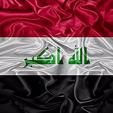 العراق علم العراق العلم العراقي التوضيح علم العراق متجه علم العراق