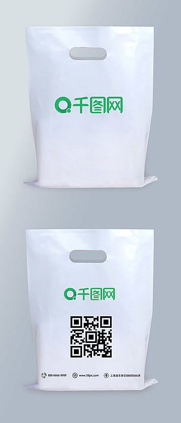 Download Shopping Bag Plastic Bag White In 2020 White Bag Plastic Bag Plastic Bag Packaging