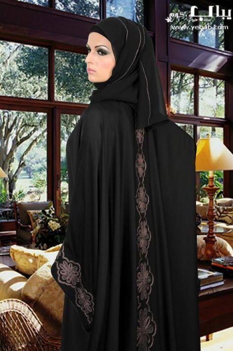 اكبر تشكيلة عبايات 2013 عبايات خليجية واماراتية جميلة 2013 Abaya Fashion Abaya How To Wear