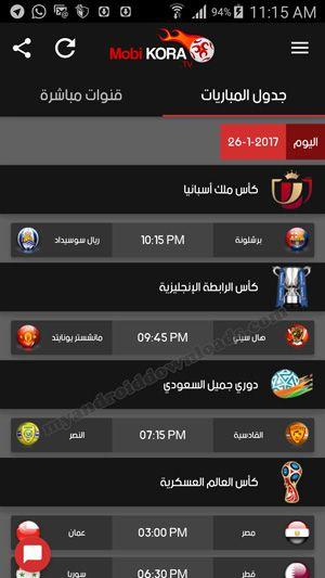 جدول مباريات اليوم في موبي كورة بث مباشر بعد تحميل برنامج كول كورة Matching Free Pandora Screenshot Lockscreen Screenshot