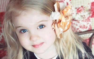 صور للفيس 2020 اجمل صور فيسبوك جديده جاهزة للنشر يلا صور Cute Baby Pictures Cute Babies Photography Baby Hairstyles