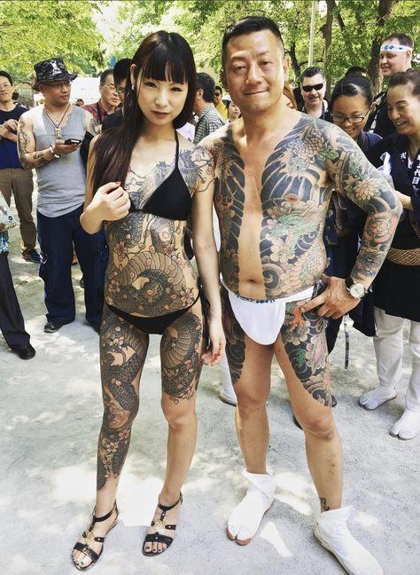 japanese tattoos for strength