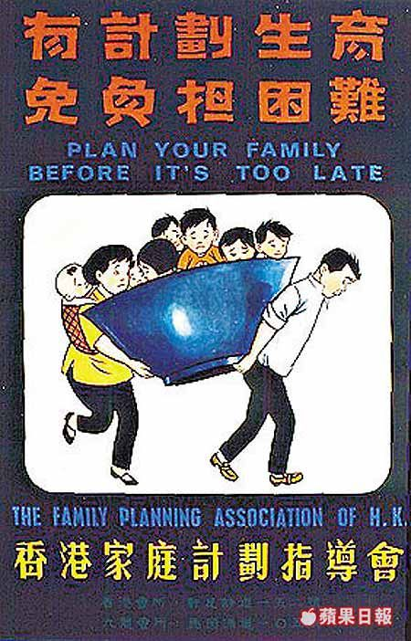 Pin By Otto Li On Dd Poster Book Cover Comic Book Cover Family Planning