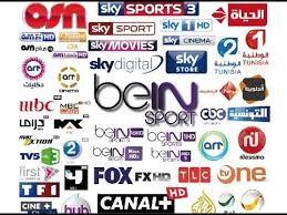 Lista De Arabes Iptv M3u Gratis Nilesat Canales Buscar Con Google Arabes Canales Lista