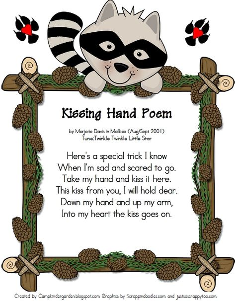 How Sweet! I read this every year at the beginning of kindergarten :)