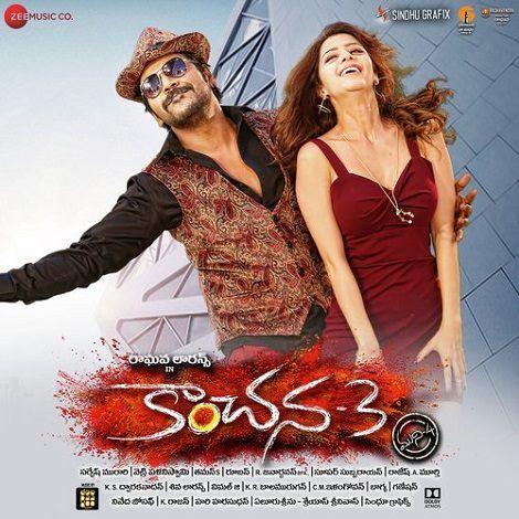 All Fusions Telugu Hindi Tamil Ringtones Free Download Telugu Movies Movie Songs Telugu