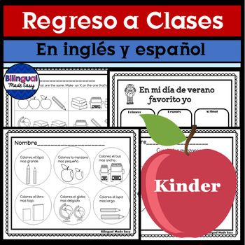 Bilingual Back To School Worksheets Is A Resource That Has Been Designed For English Language English Language Learners Bilingual Worksheets School Worksheets
