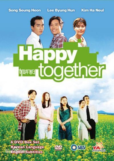 Song Seung Heon Happy Together Song Seung Heon Happy Together Songs