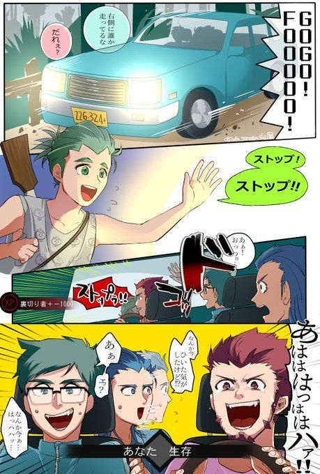 3 某 それがし Wth Soregashi さん Twitter 面白い漫画 2bro イラスト おついち