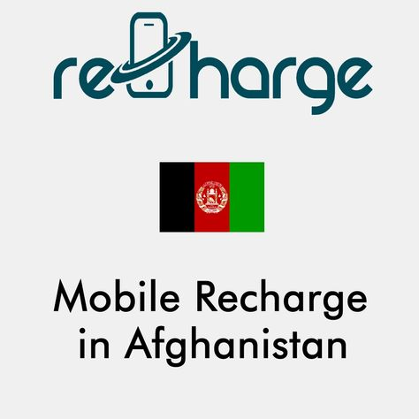 Mobile Recharge in Afghanistan. Use our website with easy steps to recharge your mobile in Afghanistan. #mobilerecharge #rechargemobiles https://recharge-mobiles.com/