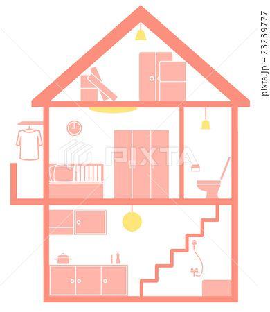 家の断面図 ピンク 家 イラスト 建築