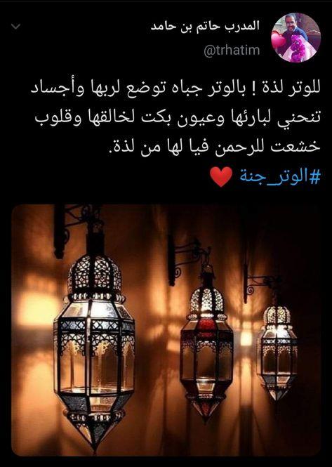 Pin By Hatim Bin Hamed On الوتر جنة القلوب In 2020 Kitchen Kitchen Appliances Maker