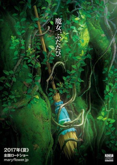 Mary To Majo No Hana Sub Indo : Witch's, Flower, Ideas, Ghibli, Movies,