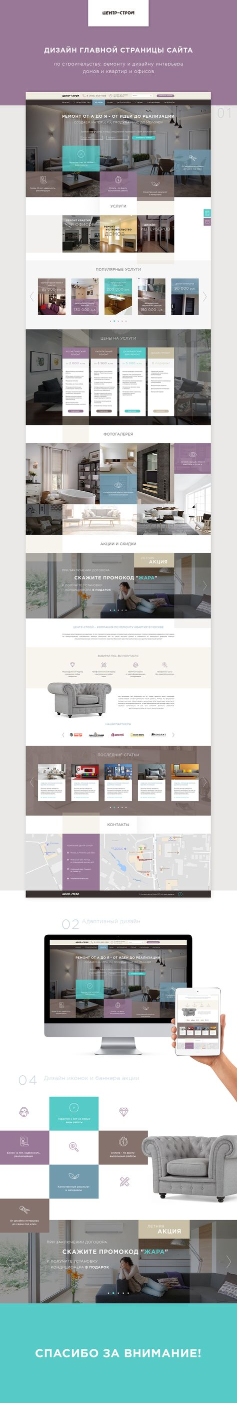 Design of the site for CENTR-STORY