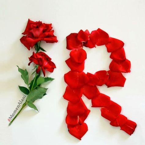 Poèmes d'amour et Bonheur