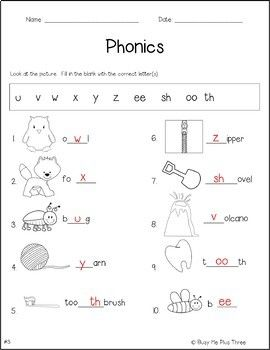 Phonics Worksheet Pack Phonograms Kindergarten First Grade Kindergarten Phonics Worksheets Phonics Worksheets Phonics