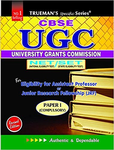 Trueman's UGC NET SET General Paper 1 2018 pdf ebook By M