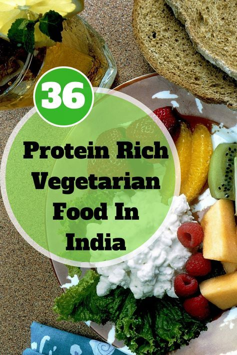 protein diet for vegetarians in india