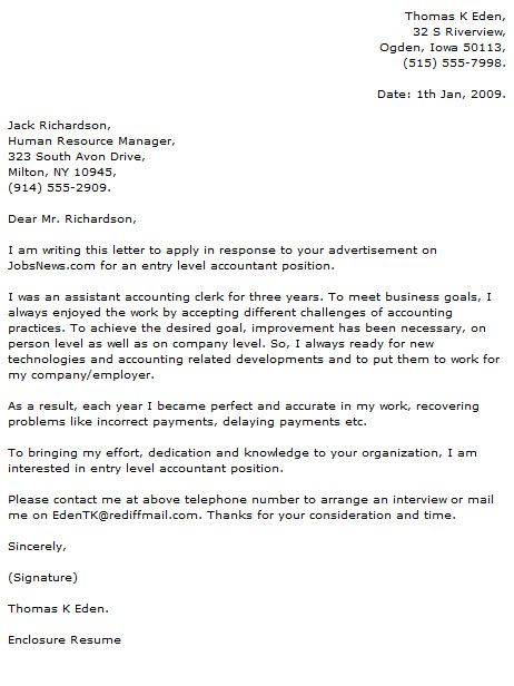Resume and Cover Letter Example, Target Marketing Coordinator - marketing coordinator cover letter