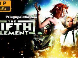 The Fifth Element 1997 720p Bdrip Multi Audio Telugu Dubbed Movie Fifth Element Telugu Dubbed