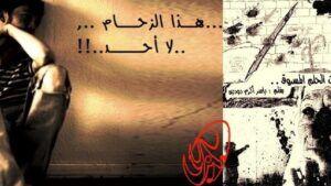 بتوقيت بيروت اخبار لبنان و العالم موقع اخباري على مدار الساعة Tattoo Quotes Jesus Fish Tattoo Fish Tattoos