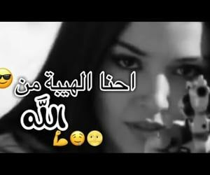 77 Images About Video فديو On We Heart It See More About Video Couples Family Baby And Black White Colours Black And White Image We Heart It