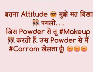 Attitude Whatsapp Images In Hindi For Boys Attitude Status