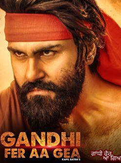 Latest Punjabi Movies 2020 List Of New Punjabi Films 2020 In 2020 Movie Trailers Movies Action Movies