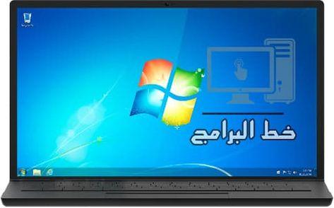تحميل ويندوز 7 و الذي يعتبره الكثير طفرة في انظمة التشغيل حيث تطور كثيرا و اصبح متاحا للجميع تنزيل إصدار 2 Books Free Download Pdf Windows Affiliate Marketer