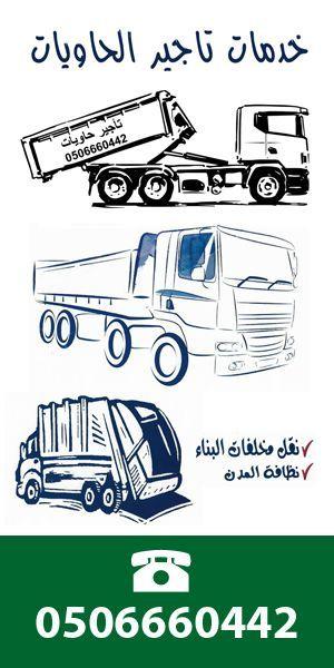 استعلام الضمان الاجتماعي برقم السجل عبر موقع وزارة العمل السعودية Tech Company Logos Company Logo Logos