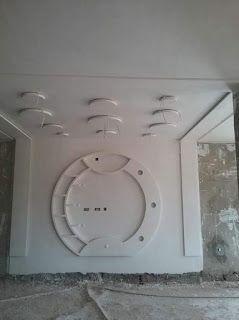 ديكورات جبص حديثة اخترناها لكم Home Appliances Appliances Decor